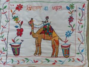 camel embroidery